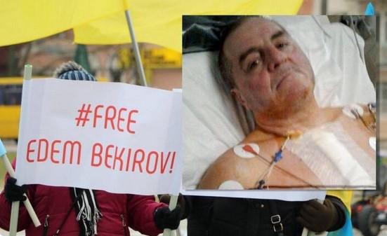 Тяжелобольной политзаключенный Бекиров намерен начать голодовку - адвокат