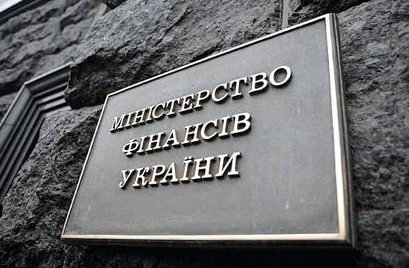 Минфин назвал необоснованным запрет суда относительно конкурса на главу ГТС
