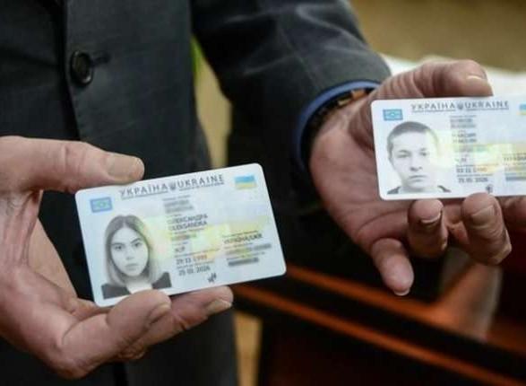 В Украине увеличилось количество желающих оформить ID-карту