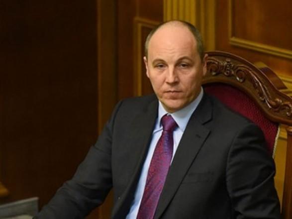Парубий рассказал, когда в парламенте рассмотрят закон об импичменте