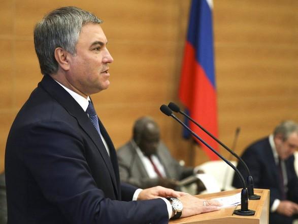 Госдума: новый президент Украины сам должен говорить по вопросу о гражданстве РФ для жителей Донбасса