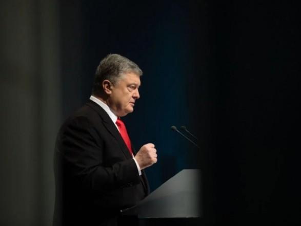 Порошенко заявил, что планирует вернуться на Банковую