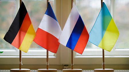 """МИД России: судьба """"нормандского формата"""" зависит от итогов выборов президента в Украине"""