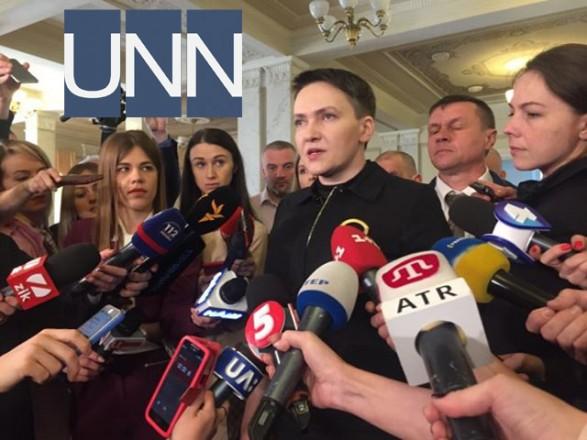 Савченко рассказала о своем будущем в политике