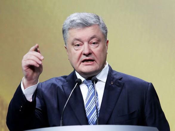 Порошенко вспомнил Зеленскому шутки об Украине во время Иловайская и Дебальцево