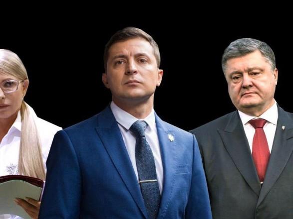Зеленский предложил Тимошенко стать модератором на дебатах с Порошенко