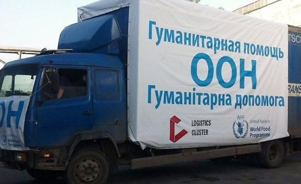 В оккупированный Донбасс направили еще почти 86 тонн гумпомощи ООН