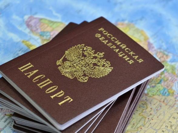 Упрощение выдачи российских паспортов на Донбассе свидетельствует об эскалации конфликта - МВОТ