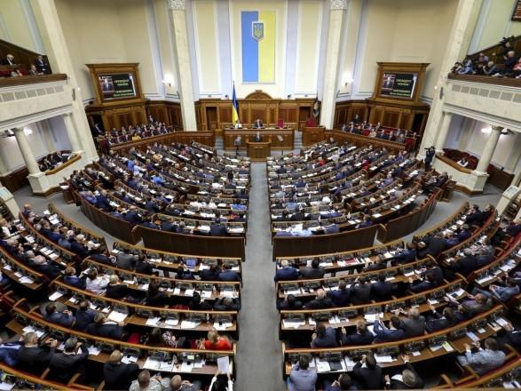 Народные депутаты за сегодня рассмотрели всего 150 поправок к языковому закону