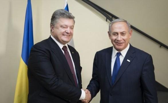 Порошенко поздравил израильского премьер-министра с победой на выборах