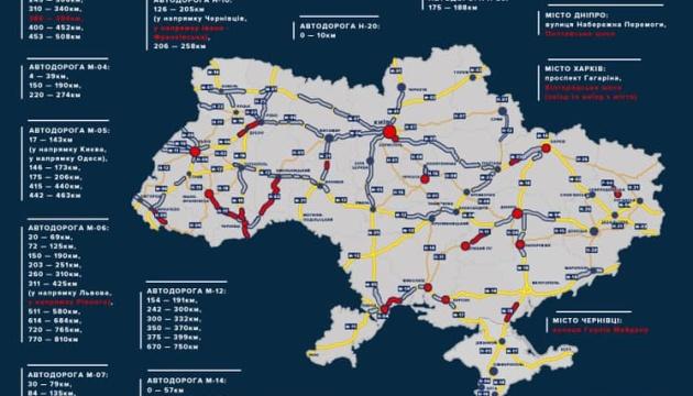 На дорогах Украины с 13 мая будут действовать 100 радаров TruCam
