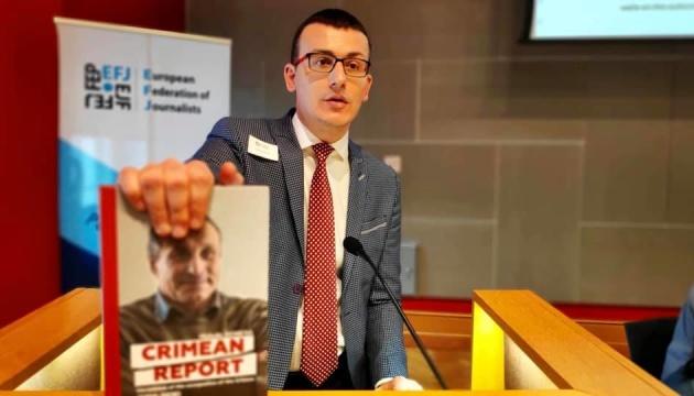 Европейская федерация приняла заявление о преследуемых РФ украинских журналистах