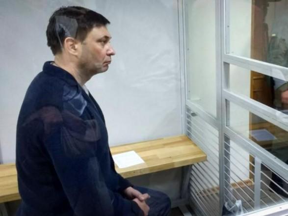Вышинского оставили под арестом до 22 июля
