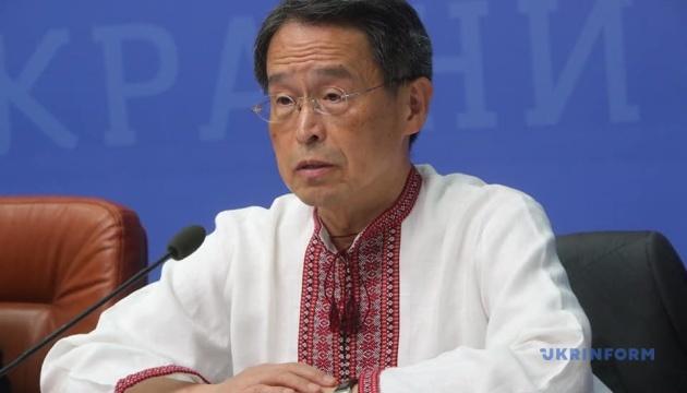 Япония дает Украине $2,82 миллиона на гуманитарные нужды