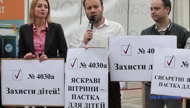 Под Радой активисты требуют принять антитабачный Ðаконопроект