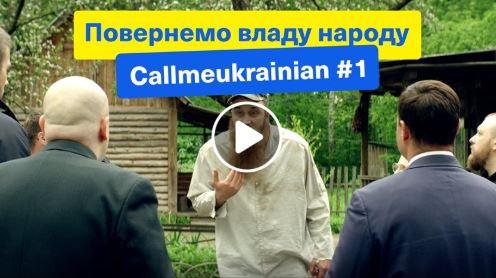 У Зеленского обнародовали первую видеопетицию
