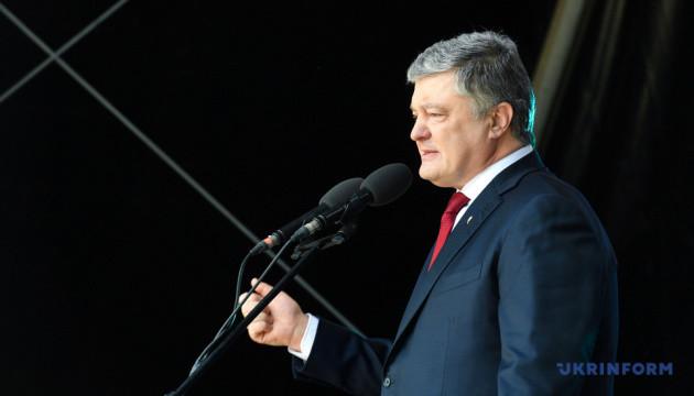 Украина помнит и чтит жертв политических репрессий - Президент
