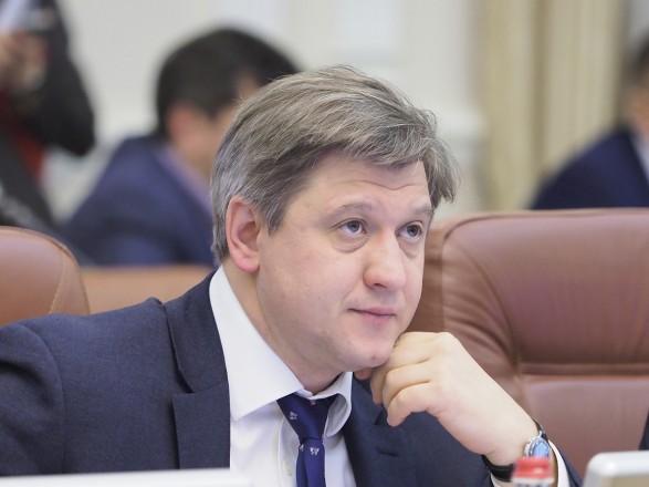 Украина имеет возможность выполнить условия МВФ для получения транша — Данилюк