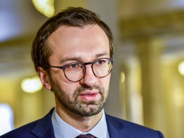 Лещенко требует снять с него депутатскую неприкосновенность и провести расследование