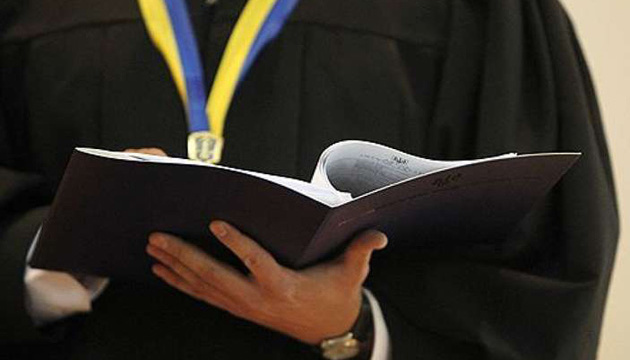 Антикоррупционный суд сможет начать работу через 4 месяца - судья