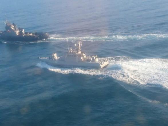 Корабли РФ постоянно контролируют исключительные экономические зоны Украины — Минобороны