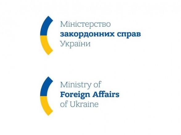 Украина решительно осуждает массированные ракетные обстрелы Израиля и Сектора Газа - МИД