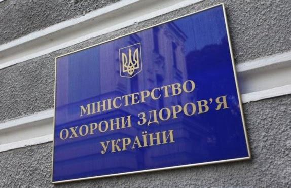 "Суд удовлетворил жалобу Минздрава о непризнании полномочий ""ректора"" Одесского медуниверситета"
