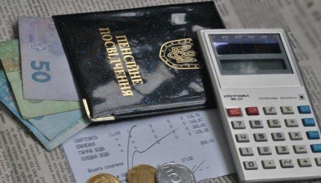 Пенсионный фонд назвал самые популярные среди пенсионеров банки