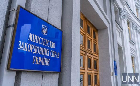 """МИД Украины выразил ноту протеста РФ из-за указа Путина о """"паспортизации"""""""