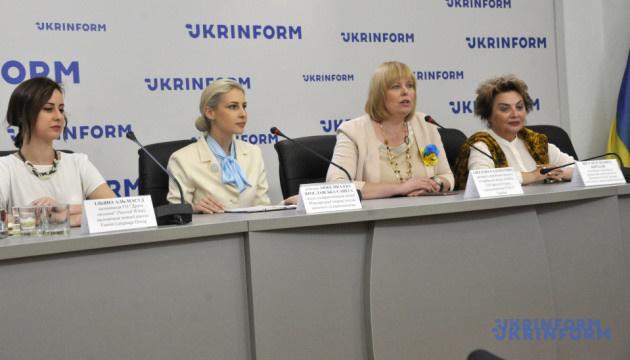"""Украина, Грузия и Польша создали """"Геополитический альянс женщин"""""""