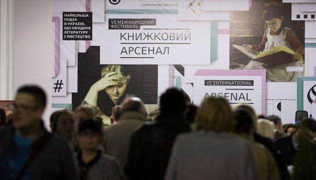 """Активисты призывают поддержать Сенцова на """"Книжном арсенале"""""""