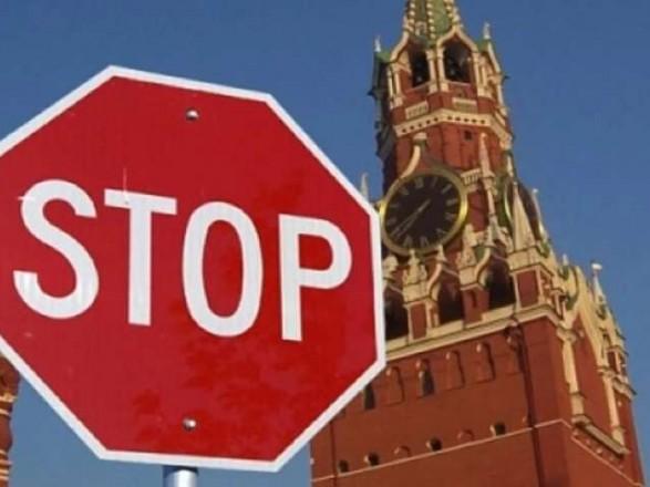 Украина может рассчитывать на продолжение санкций против РФ - Климпуш-Цинцадзе