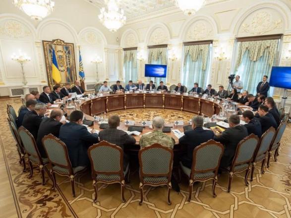 Луценко не пригласили в АП на совещание членов СНБО