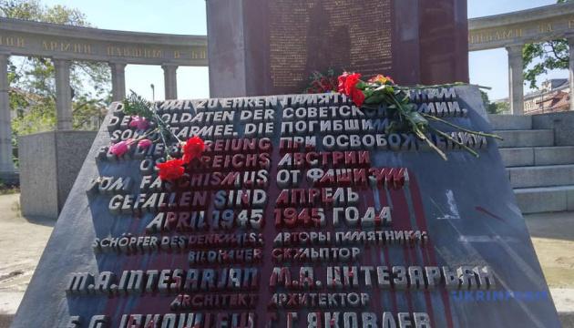 Посольство Украины осудило надругательство над памятником советским воинам в Вене