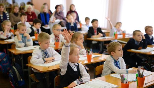 Новой школе - новые проверки. Что изменит институциональный аудит?
