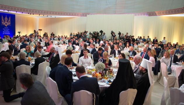 В Киеве проходит Национальный молитвенный завтрак