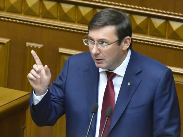 Луценко заявил, что не подаст в отставку