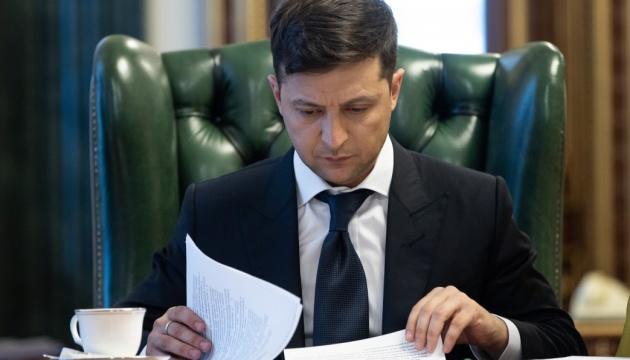 Зеленский назначил девятерых новых судей