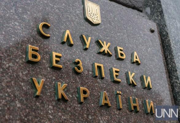 """В СБУ прокомментировали ситуацию с """"советниками"""" уволенного из КСУ Шевчука"""