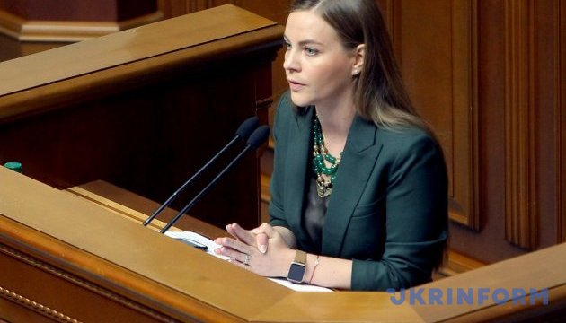 "Депутат от ""Самопомочи"" выиграла суд против НАПК"