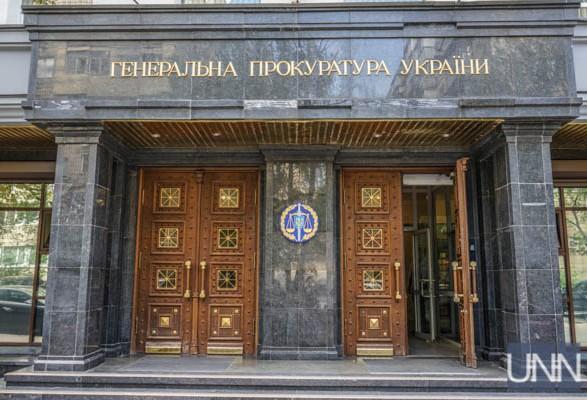 Генпрокуратура вызвала двух сотрудников НАБУ для вручения подозрения