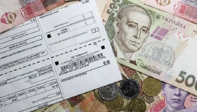Монетизация льгот на оплату коммуналки стартует с 1 октября