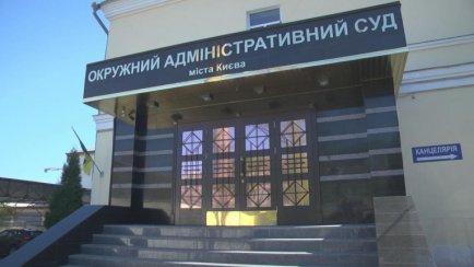 Суд отклонил иск относительно языкового закона