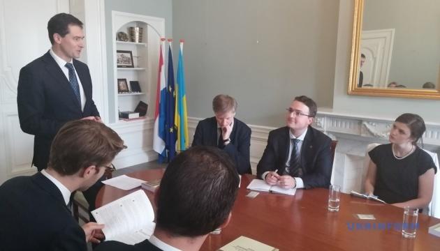 В Нидерландах представили исследование о правосудии на Донбассе в условиях агрессии РФ