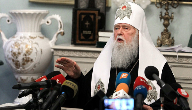 Филарет допускает раскол в Православной церкви Украины
