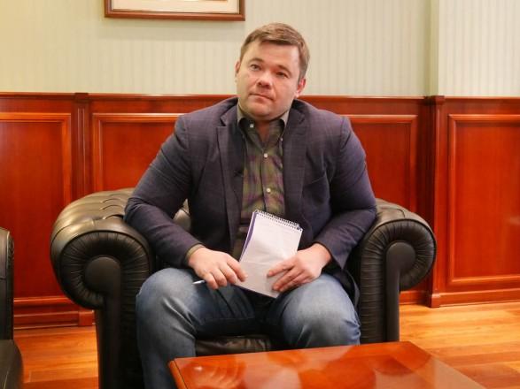 Главой АП назначен Андрей Богдан