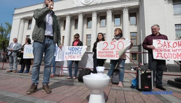Под Радой протестуют родственники заложников Кремля
