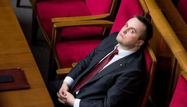 САП не хочет превращать следствие в шоу — Холодницкий