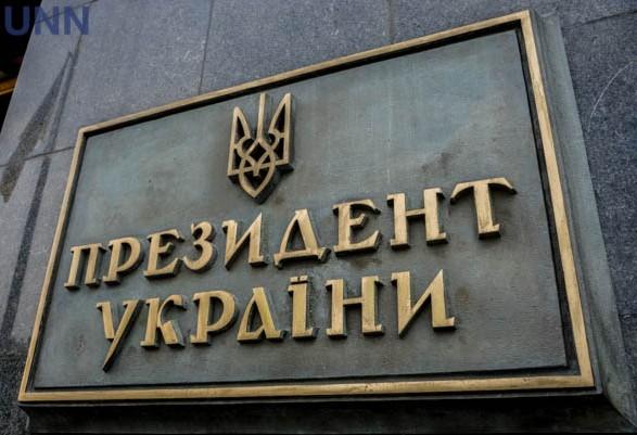 Переговорную группу по Донбассу ждут изменения: в АП рассказали подробности