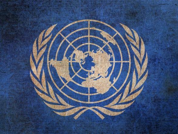 Генсеку ООН передали обращение Меджлиса о признании геноцида крымскотатарского народа